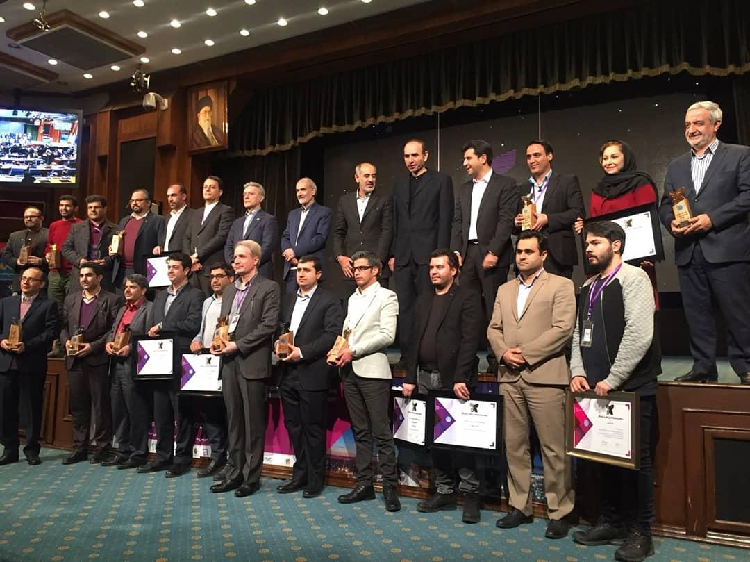 برگزاری مراسم اختتامیه سومین دوره جایزه ملی تحول دیجیتال همراه با تقدیر از مراکز درمانی پیشرو در حوزه دیجیتال
