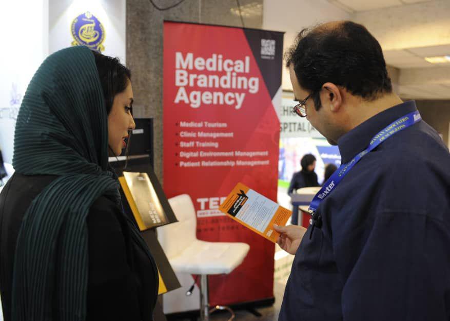 تیم طبکس در کنگره جامعه جراحان 6