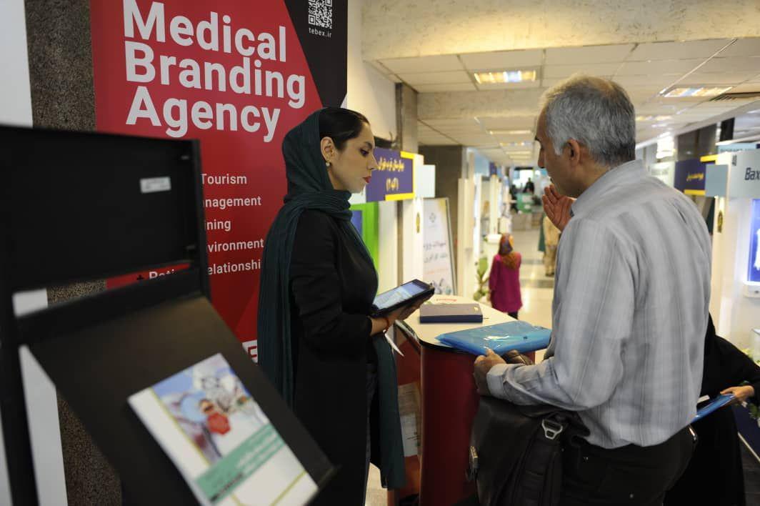 تیم طبکس در کنگره جامعه جراحان 3